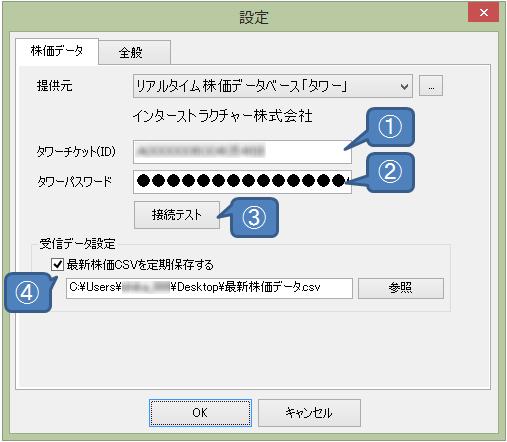 dlg_setting_0