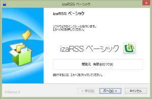 setup_webinstaller