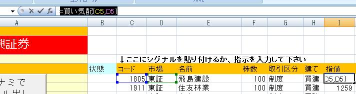 xls_use00